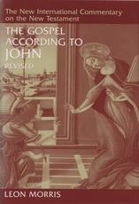 The Gospel According to John (Revised)