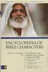 Encyclopedia of Bible Characters