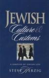 Jewish Culture & Customs