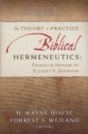 The Theory & Practice of Biblical Hermeneutics