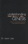 Understanding Genesis - How to Analyze, Interpret,and Defend ScriptureUnderstand